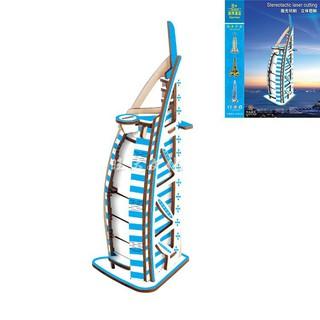 Đồ chơi lắp ráp gỗ 3D Mô hình Dubai Hotel
