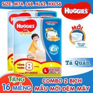 COMBO 2 BỊCH TÃ QUẦN HUGGIES SUPER JUMBO TẶNG 16 MIẾNG CÙNG SIZE M74+8/L68+8/XL62+8/XXL56+8
