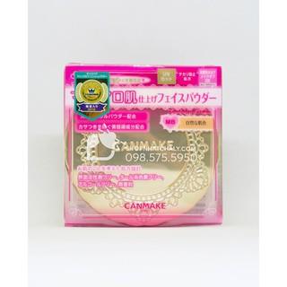 Phấn phủ Canmake Marshmallow Finish Powder Nhật Bản mẫu mới nhất vừa về. Xách tay Nhật. Bà bầu OK thumbnail