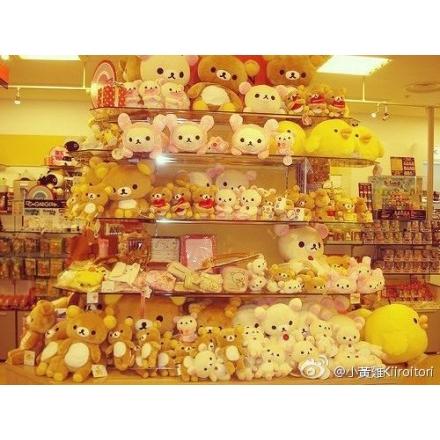 gấu bông dễ thương - 22707213 , 2466277059 , 322_2466277059 , 171600 , gau-bong-de-thuong-322_2466277059 , shopee.vn , gấu bông dễ thương