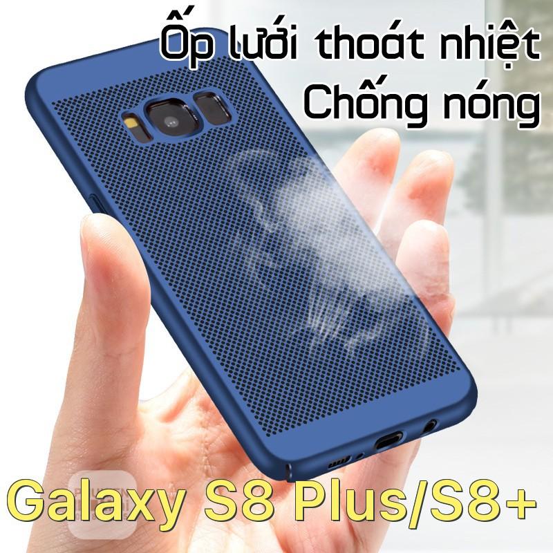 Ốp lưới thoát nhiệt cho Samsung Galaxy S8 Plus/S8+