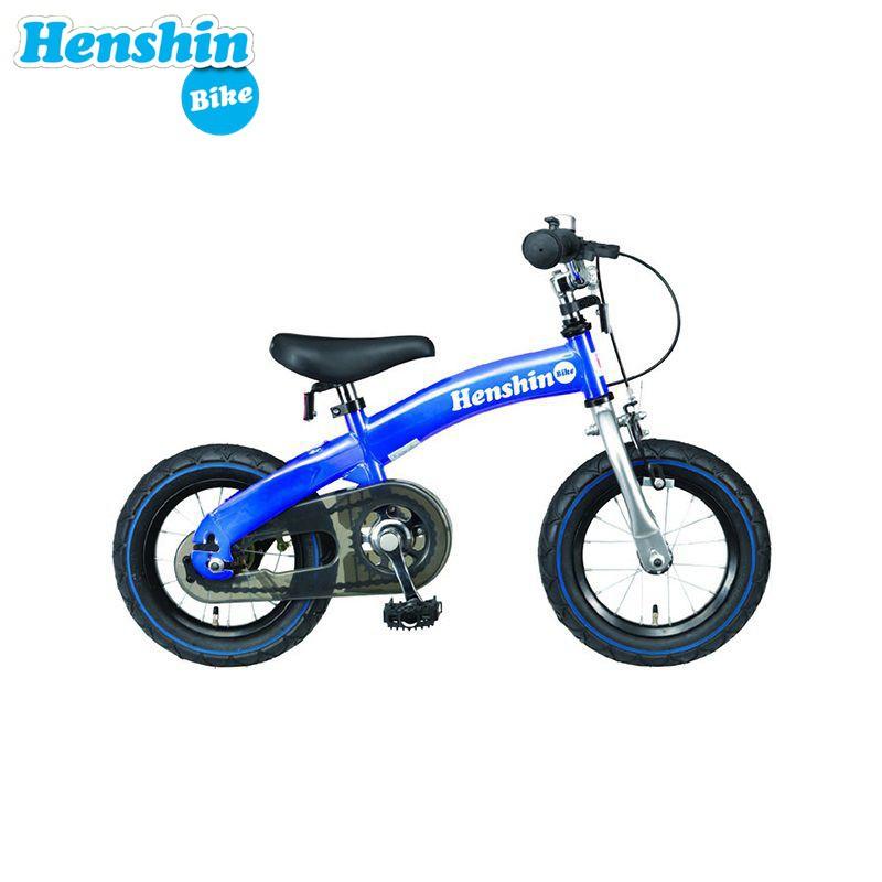 Xe đạp thăng bằng 2 in 1 Henshin Bike - Xanh da trời - 3120755 , 1186211958 , 322_1186211958 , 2950000 , Xe-dap-thang-bang-2-in-1-Henshin-Bike-Xanh-da-troi-322_1186211958 , shopee.vn , Xe đạp thăng bằng 2 in 1 Henshin Bike - Xanh da trời