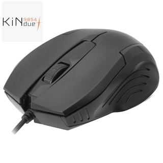 FOREV FV-55 Wired Game Mouse 800Dpi Desktop Laptop Optical Mouse, Ergonomic Wired Mouse Fashion Classic Optical USB Mouse
