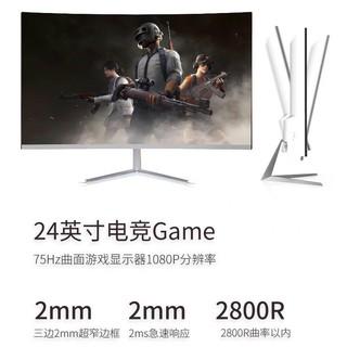Màn hình máy tính bề mặt mới 24 inch để bàn 27 32 Hiển thị E-Sports HD Straight [31 tháng 3]ETEDFDQEE thumbnail