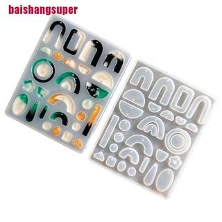 [baishangsuper]Silicone Mold DIY Mirror Earrings Epoxy Resin Geometry Collection Make Jewelry
