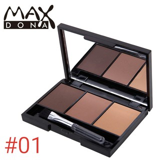 Bột tán chân mày 3 màu bột tán mày chì kẻ mày Eyebrow powder MAX DONAS thumbnail