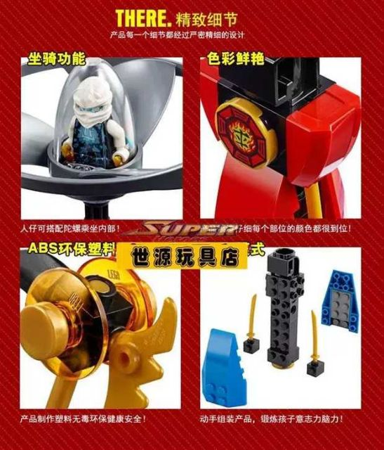 Lego con quay ninja go