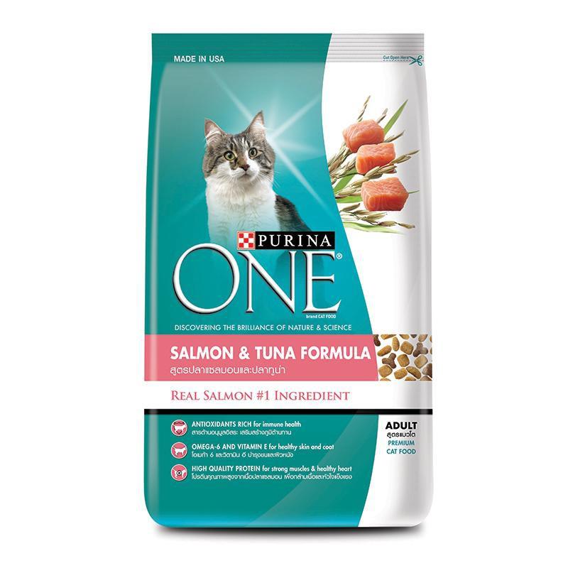1.4kg. - Purina One อาหารเม็ดสำหรับแมวโต สูตรปลาแซลมอนและปลาทูน่า