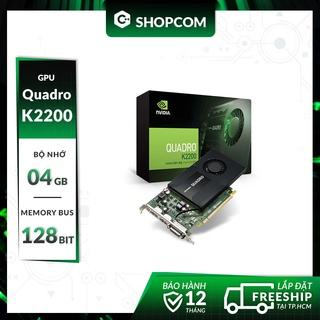 Nvidia Quadro K2200 - 4G DDR5 128Bit thumbnail