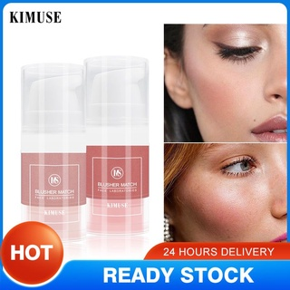 [Ada Stock] Liquid Blush Naturally Brightens Skin Tone Without Makeup Waterproof Liquid Blush [blackpink]