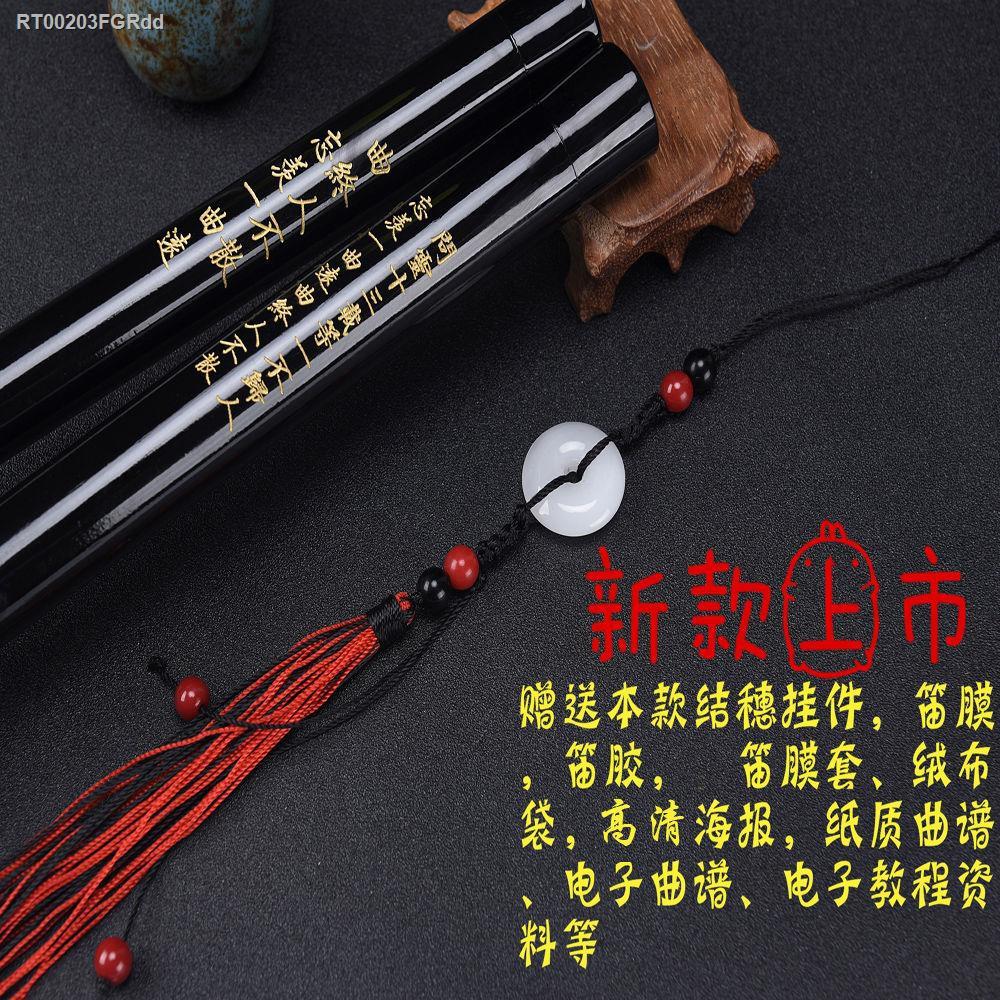 Ống sáo trúc chuyên nghiệp dành cho người mới bắt đầu011111