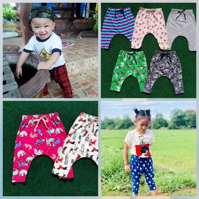 กางเกงฮาเร็ม กางเกงขายาว เสื้อผ้าเด็ก