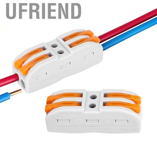 Ufriend qianmei(Ready Stock+Shipping in 24 hours)10pcs 2P Wiring Connectors Press Type Terminal Blocks Solderless Free Screws Electrical Cable Fast Connection