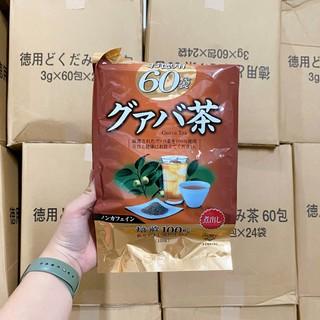 Trà Ổi Giảm Cân Orihiro Guava Tea Nhật Bản 60 Gói - enshopvn.com thumbnail