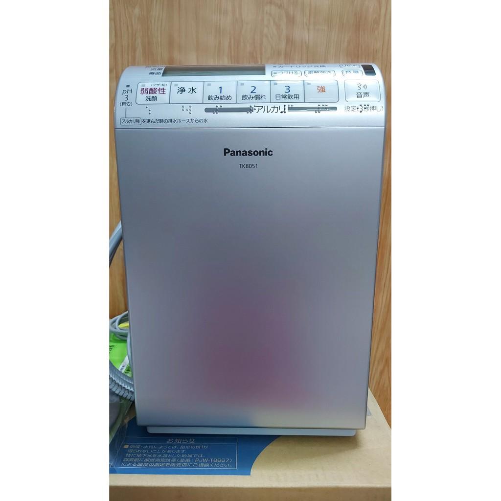 Máy lọc nước ion kiềm Panasonic TK8051P-S, Mới 100% nguyên thùng - xuất xứ  Nhật Bản