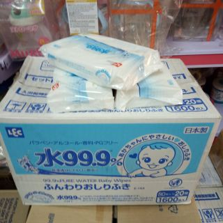 [MỘT THÙNG] Combo 20 gói giấy ướt Nhật E163 màu xanh (loại 80 tờ gói)