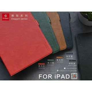 Bao da KST Desing iPad Mini 1,2,3,4,5, Air, Air 2, Pro 9.7, Gen 5, Gen 6, Gen 7, Gen 8 10.2inch, Pro 10.5, Air 3, Air 4 thumbnail