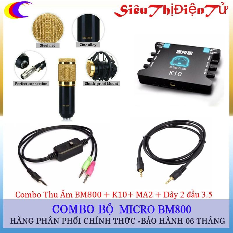 Combo mic thu âm bm800 gồm K10- BM800-Ma2