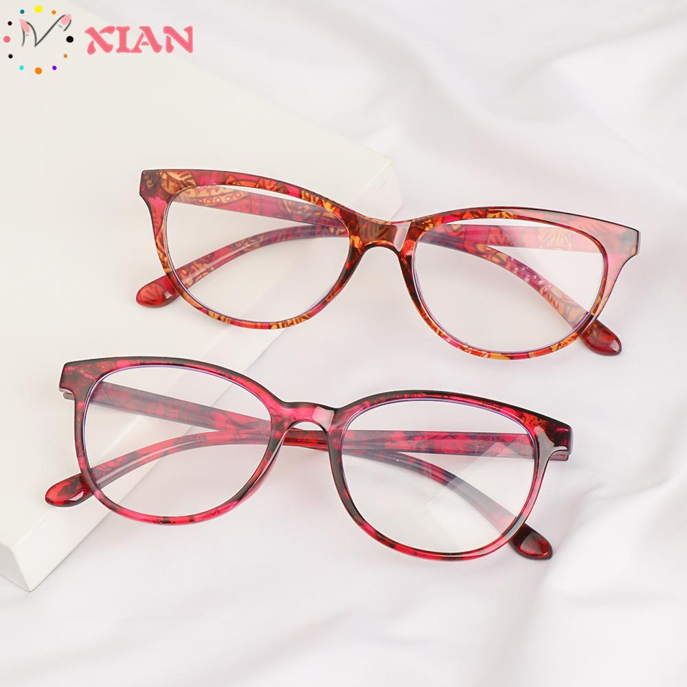 XIANSTORE Women Optical Eyewear Classic Printing Presbyopia Eyeglasses Anti-blue Light Glasses Vision Care Fashion Retro Vintage Computer Goggles