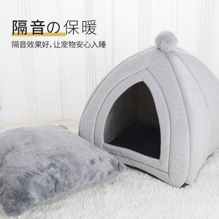 Cát vệ sinh bốn mùa phổ quát nửa kín nửa kín biệt thự mèo nhà chó mùa hè có thể tháo rời và giặt được thumbnail