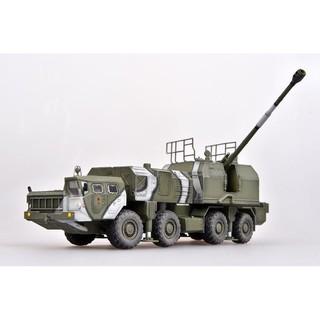 Mô hình xe phòng thủ bờ biển A222 Bereg tỉ lệ 1:72