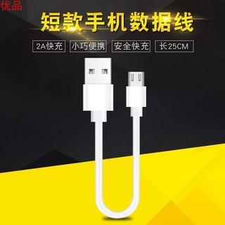 Dây Cáp Sạc Nhanh 25cm Cổng Micro Usb Loại C Cho Huawei