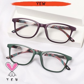 🌟YEW🌟 Women Anti-blue Light Glasses Classic Presbyopia Eyeglasses Optical Eyewear Vision Care Fashion Retro Vintage Computer Goggles/Multicolor