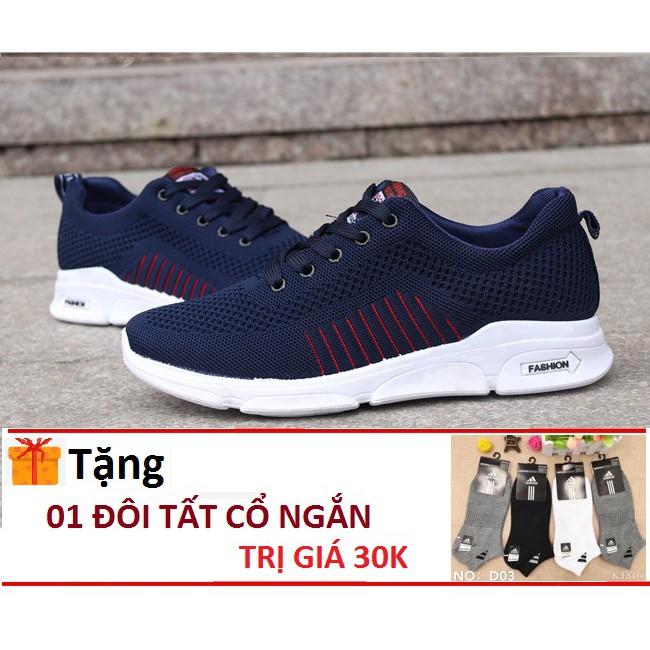 Giày Sneaker Thể Thao Nam HiNiTi T039 Dáng Đẹp- Năng Động Tặng