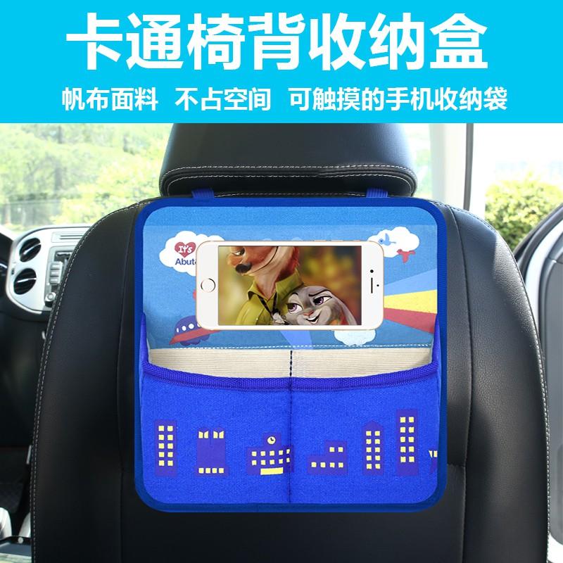 เวอร์ชั่นเกาหลีการ์ตูนรถมัลติฟังก์ชั่การจัดเก็บข้อมูลรถแขวนกระเป๋า