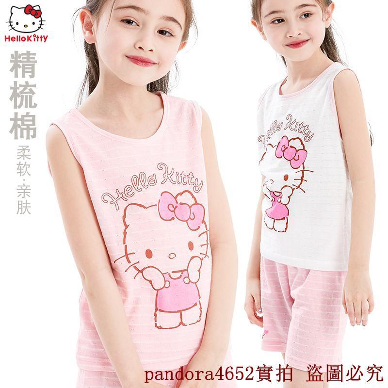 จํากัด hello kitty สาวเสื้อกั๊กสูทฤดูร้อนเด็กสาวเหงื่อบาง