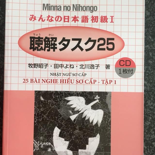 Minna no nihongo - 25 bài nghe hiểu tập 1 ( kèm cd)