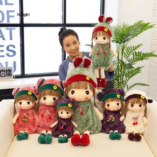 Búp bê bé gái bằng bông dễ thương dùng làm quà tặng cho trẻ em