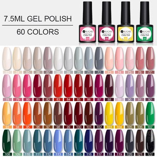 UR SUGAR 7.5ml Solid Color Gel Soak Off Nail Art UV Gel thumbnail