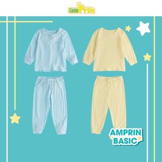 Bộ đồ ngủ cotton cho bé Amprin N672-N674 N673-N675