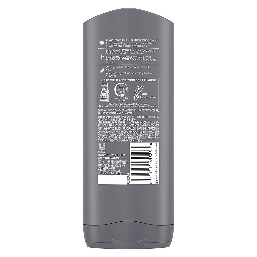 Sữa tắm nam than hoạt tính Dove Men+Care Elements Body Wash Charcoal+Clay 532ml (Mỹ)