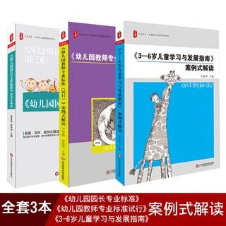 Sách Tập Đọc Cho Bé Từ 3-6 Tuổi