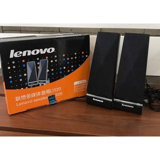 Loa vi tính Lenovo 1520 âm thanh chất lượng, to rõ, không bị rè