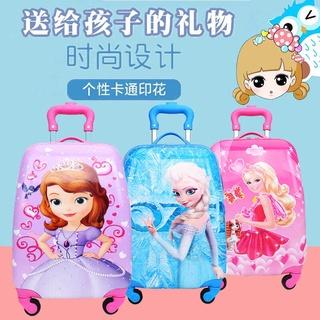 Vali kéo trẻ em mới 16 inch 18 inch 19 inch vali nhỏ bé trai và gái vali kéo hành lý trẻ em