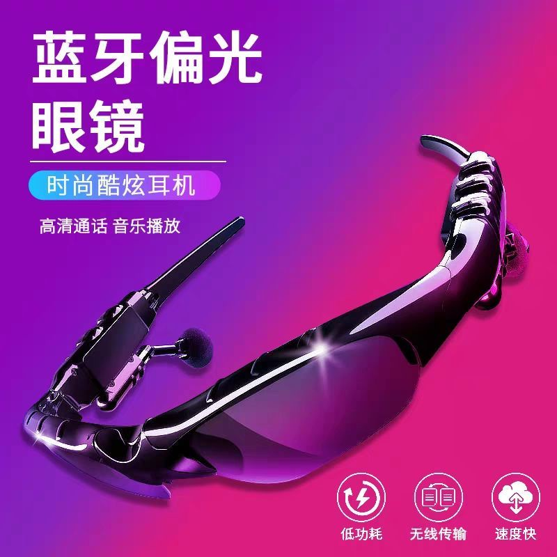 Bluetooth Glasses Music Audio Navigation Day Polarized Smart Headset Driving Headset Stereo Multifunctional Glasses
