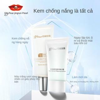 Jingrun Pearl Whitening Brightening and Refreshing Sunscreen Set Whitening Whitening Sunscreen 60g Repairing Essence Bộ thumbnail