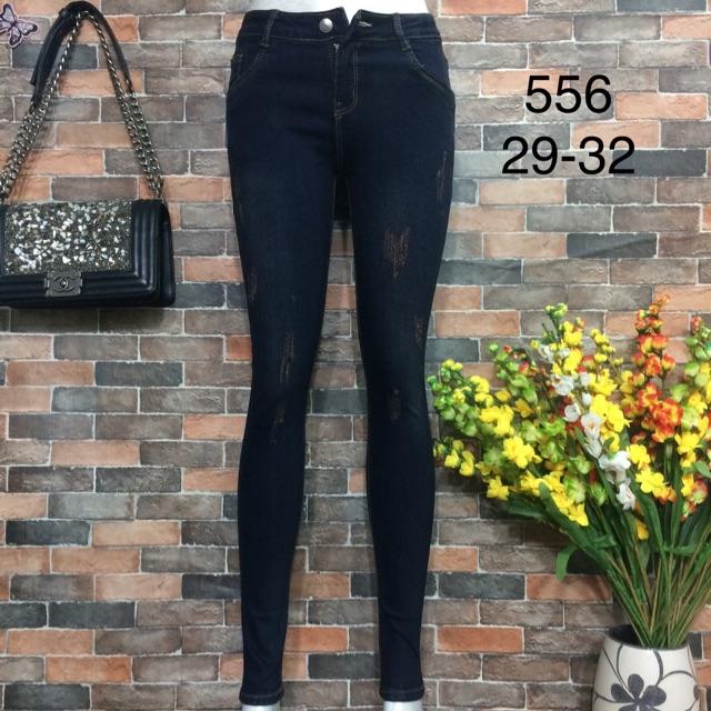 Jeans đại mã 556
