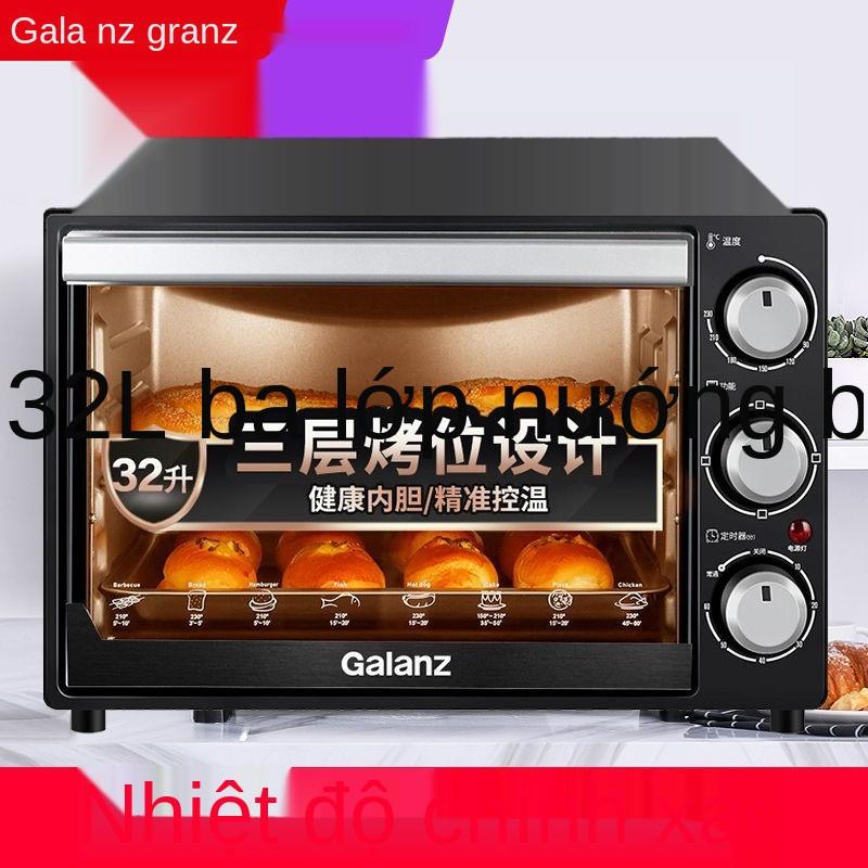 Galanz lò nướng điện gia đình nướng bánh nhỏ đa năng tự động 32L công suất lớn lò nướng mini K13