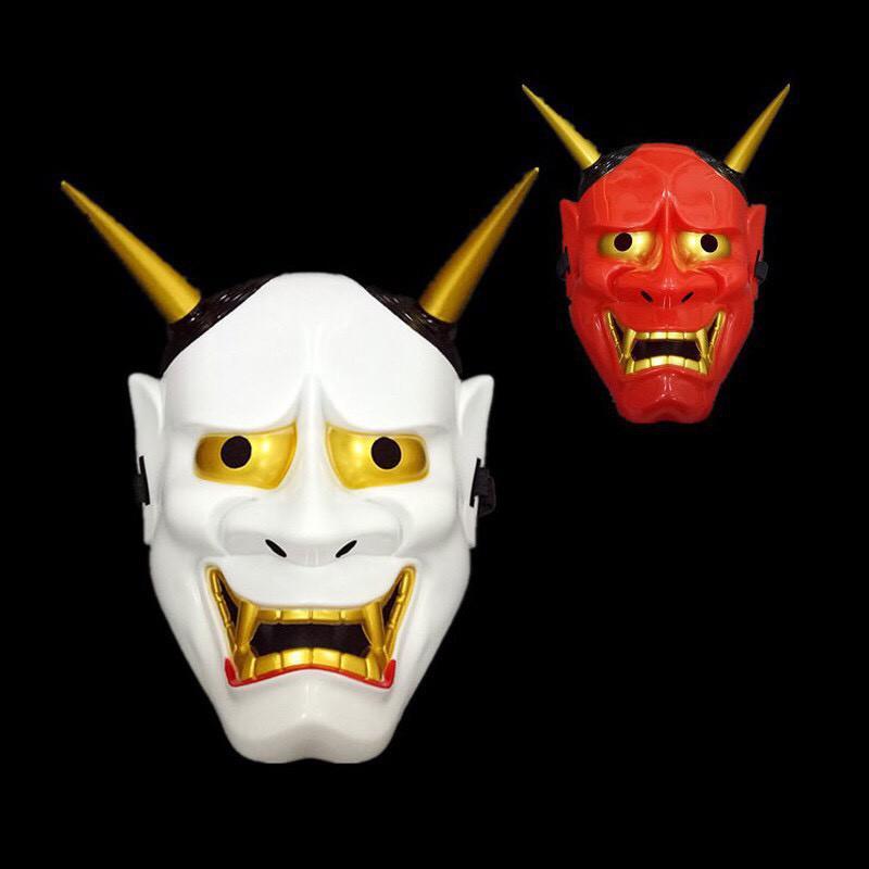 Mặt nạ hóa trang Oni Noh Hannya trong dịp Halloween -mặt nạ quỷ vương 2 sừng