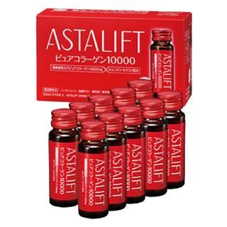 Hộp 10 chai nước uống bổ sung Collagen tinh khuyết Astalift Drink Pure Collagen 10,000mg Nhật Bản (10 lọ x 30ml) thumbnail