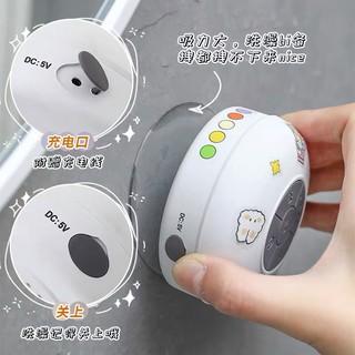 Loa Bluetooth Không Dây Chống Nước Tặng Kèm Sticker Dễ Thương Bas Cực Êm Gắn Nhà Tắm