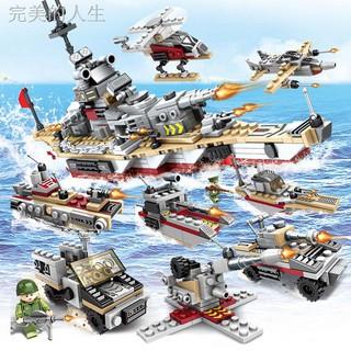Bộ Lắp Ghép Lego Mô Hình Tàu Chiến Quân Đội