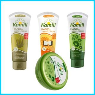 Kem dưỡng da tay và móng tay Kamill 100ml & 150ml thumbnail