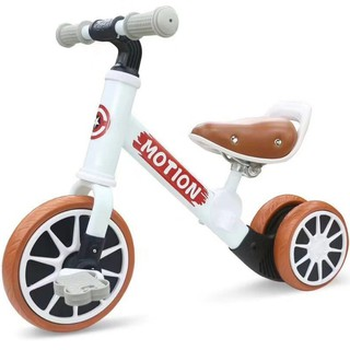 Xe chòi chân.Xe thăng bằng đa năng cho bé có bàn đạp 2in1 MOTION