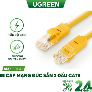 Cáp mạng đúc sẵn 2 đầu Cat 5 dài 5M Ugreen NW103 11233