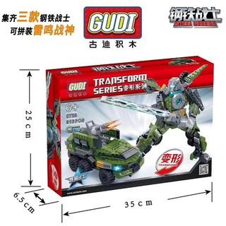 Bộ xếp hình Gudi 8723 Robot biến hình Burst Warrior – 311 chi tiết